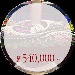 540000