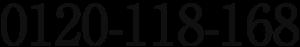 header_tel_img