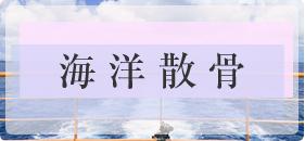s_banner01