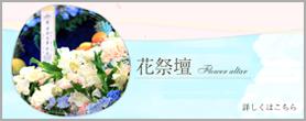 s_banner03