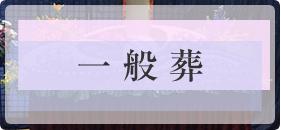 s_banner04